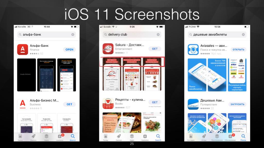 iOS 11 Screenshots 25