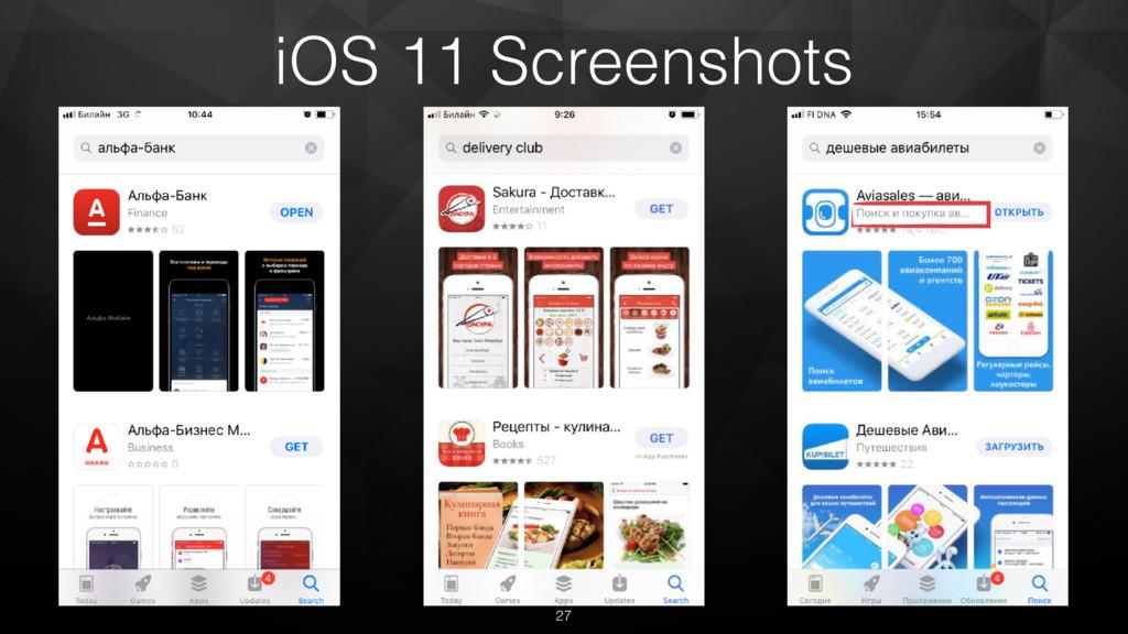 iOS 11 Screenshots 27