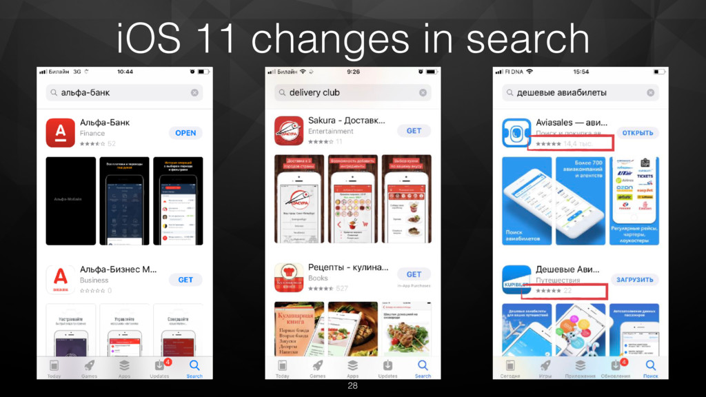iOS 11 changes in search 28