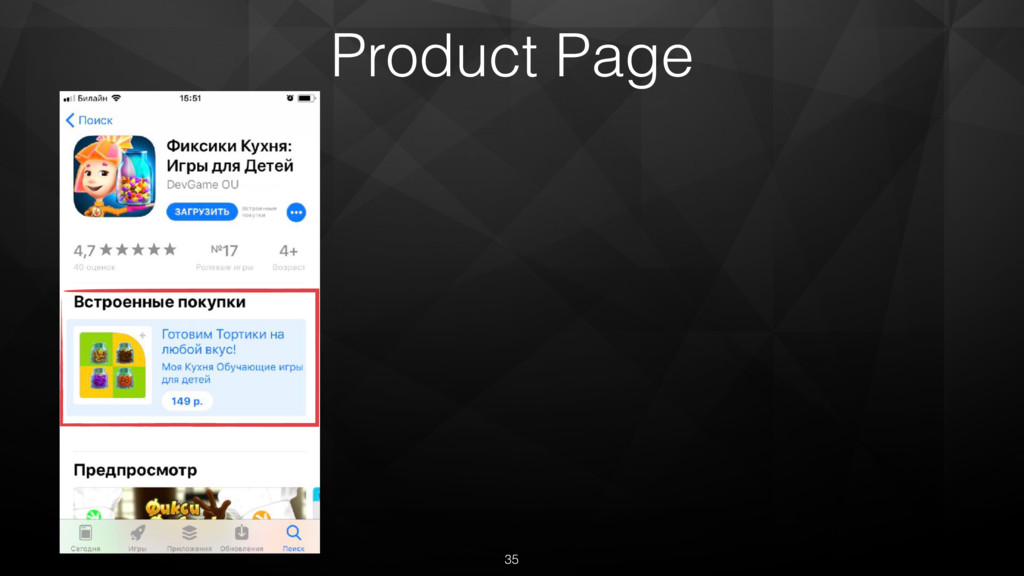 35 Product Page