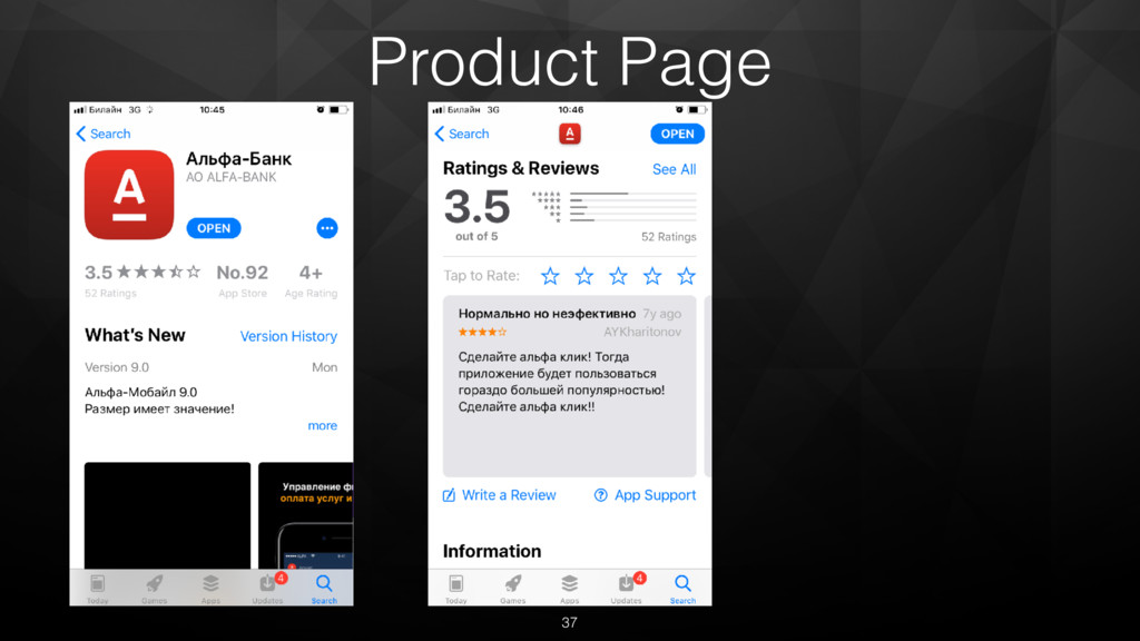 37 Product Page