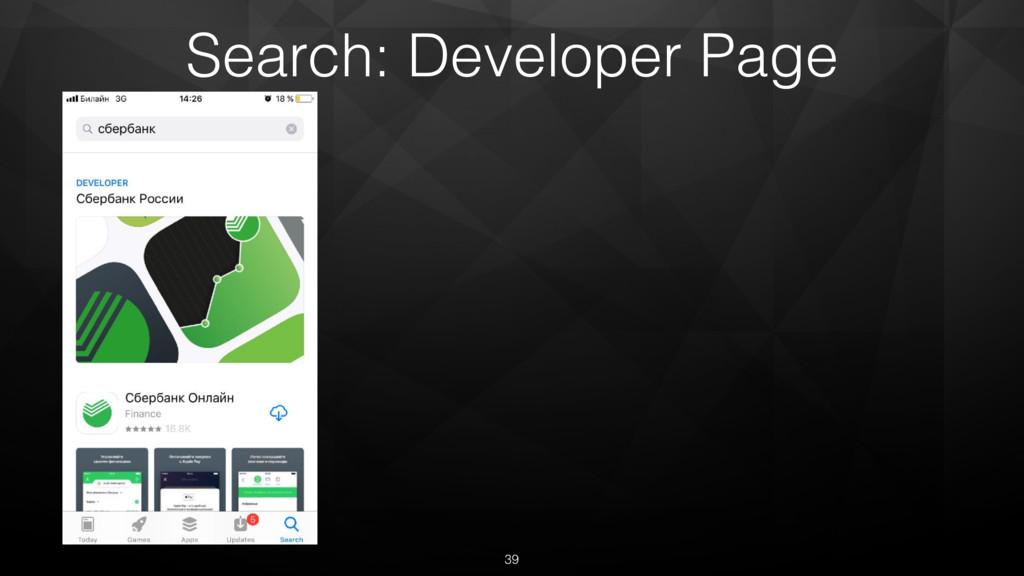 Search: Developer Page 39