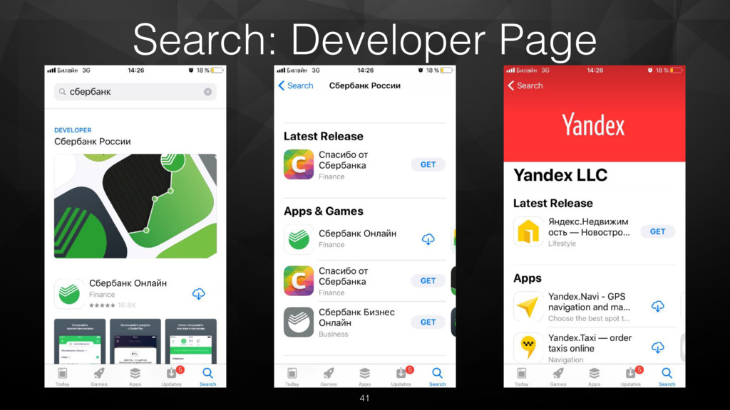 41 Search: Developer Page