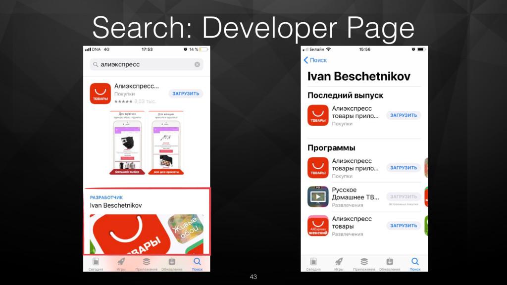 43 Search: Developer Page