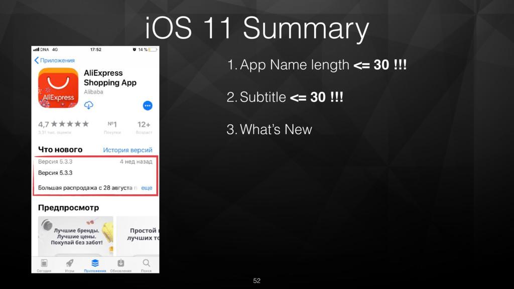 52 iOS 11 Summary 1.App Name length <= 30 !!! 2...