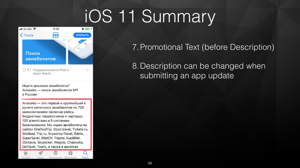 56 iOS 11 Summary 7.Promotional Text (before De...