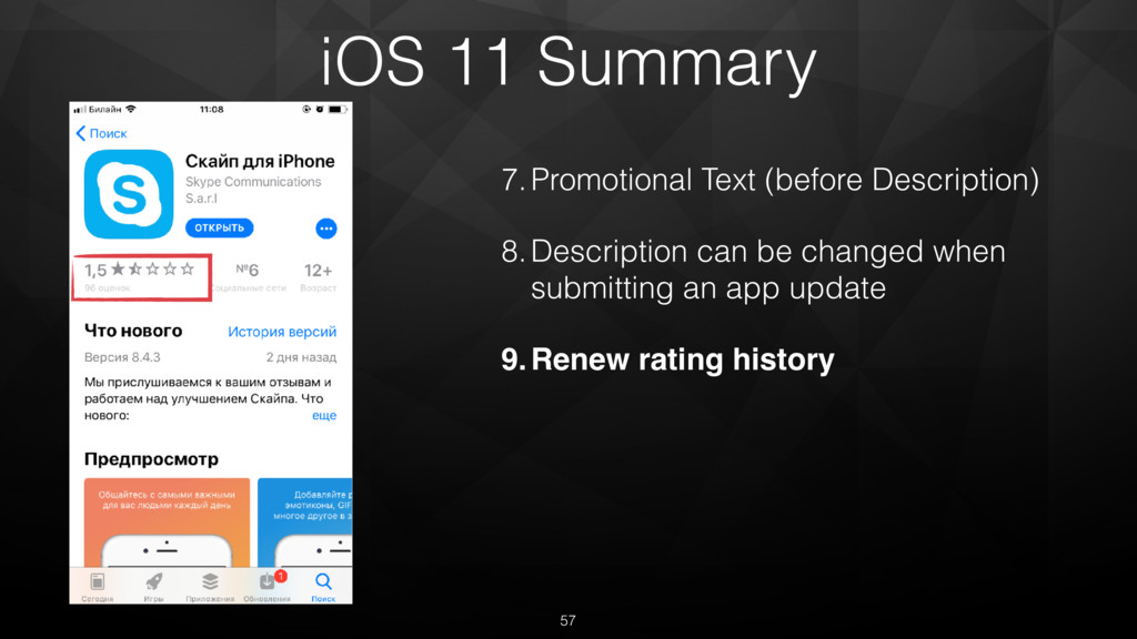 57 iOS 11 Summary 7.Promotional Text (before De...