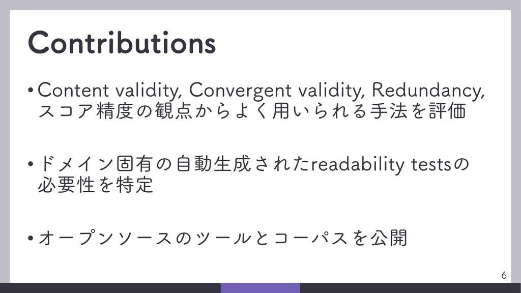 Contributions • Content validity, Convergent va...