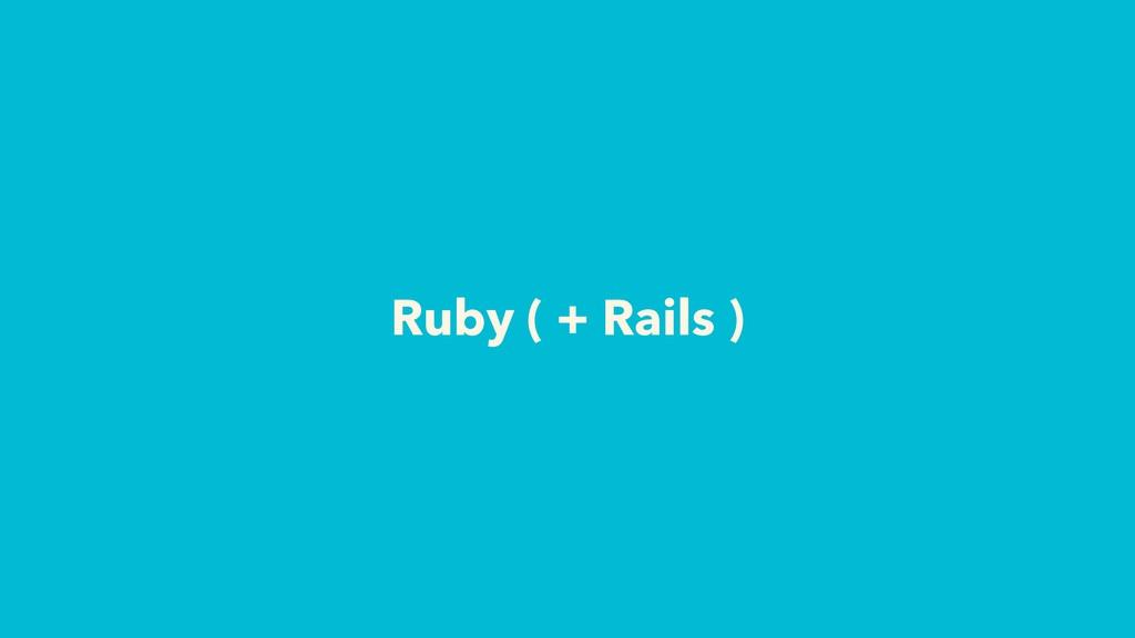Ruby ( + Rails )