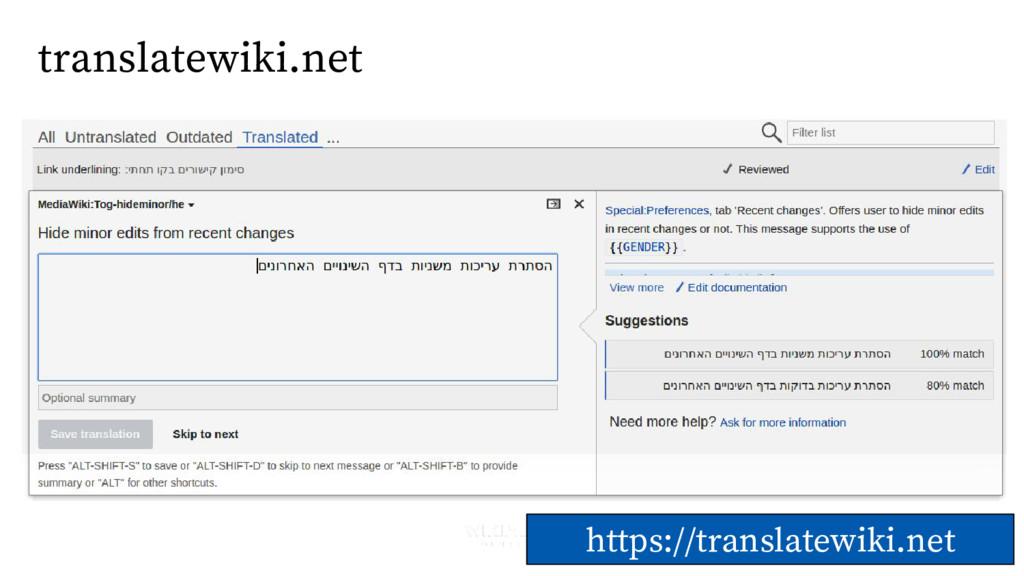 translatewiki.net https://translatewiki.net