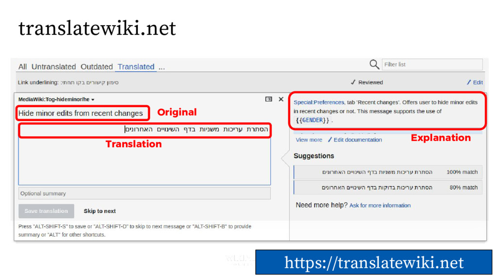 translatewiki.net https://translatewiki.net Ori...