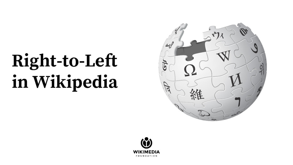 Right-to-Left in Wikipedia