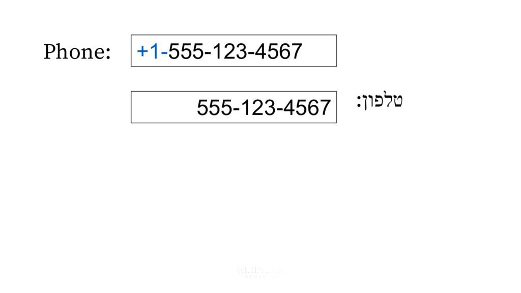 Phone: :ןופלט +1-555-123-4567 555-123-4567