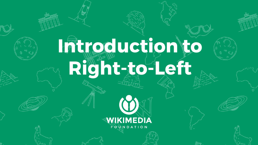 Introduction to Right-to-Left