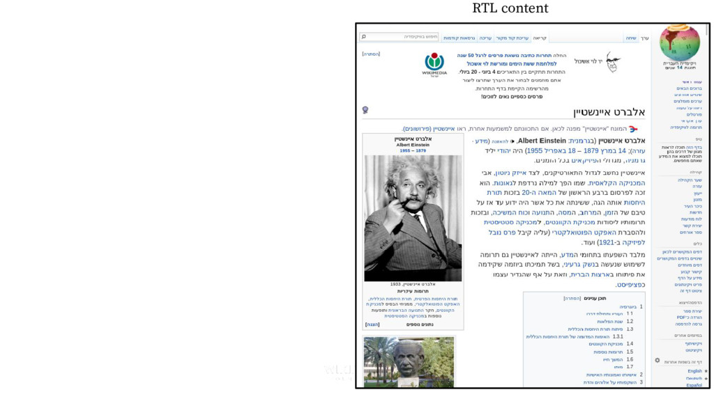 RTL content