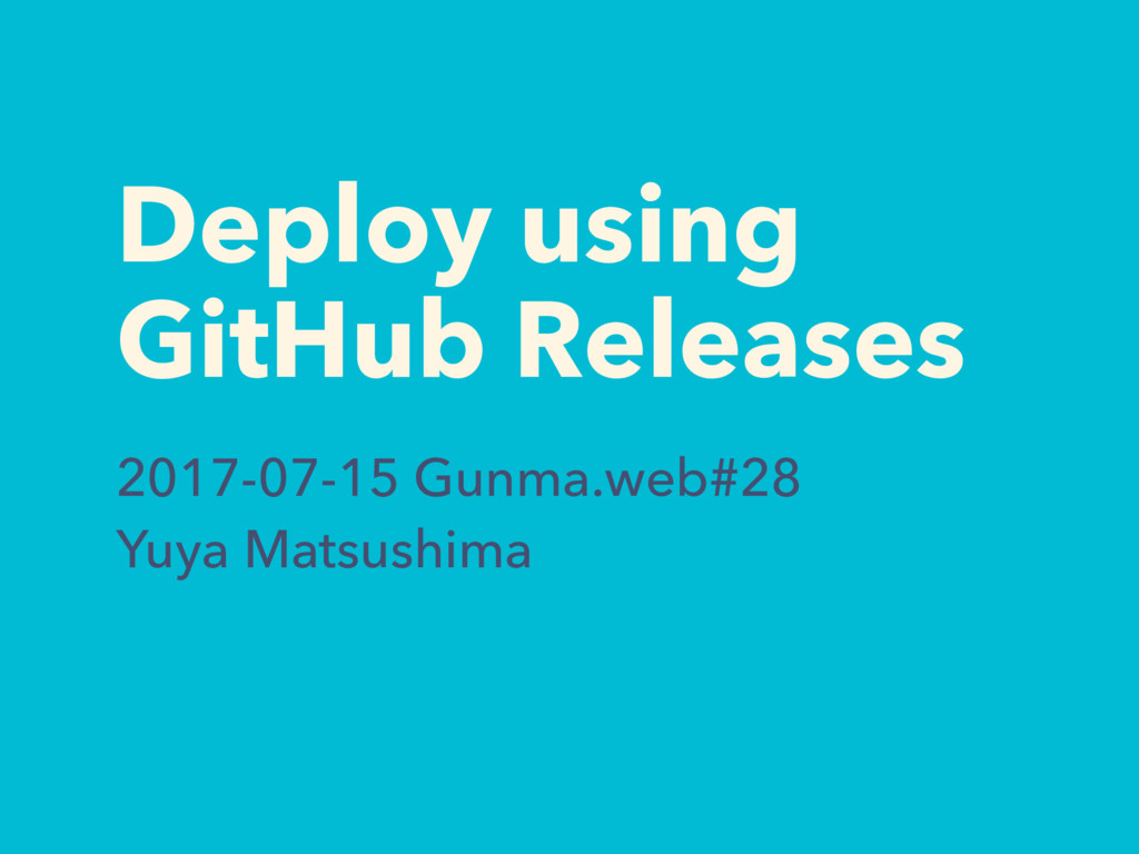 Deploy using GitHub Releases 2017-07-15 Gunma....