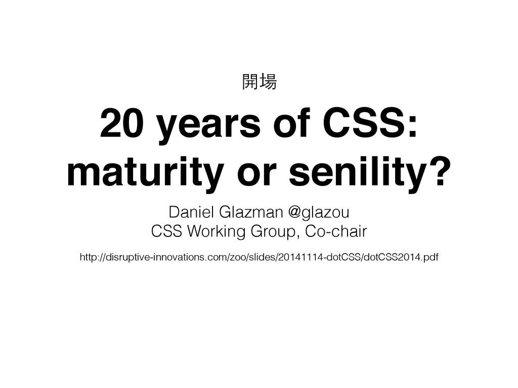 20 years of CSS: maturity or senility? Daniel G...