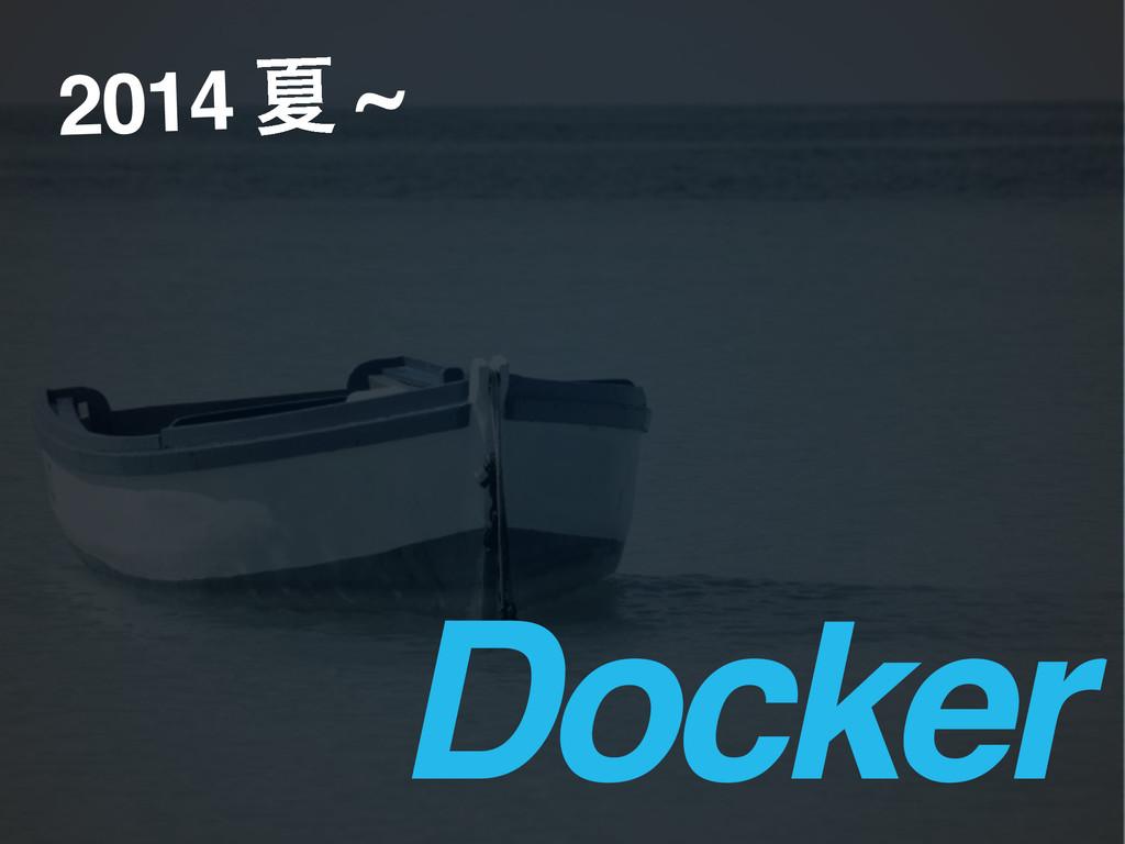 Docker 2014 Ն ~