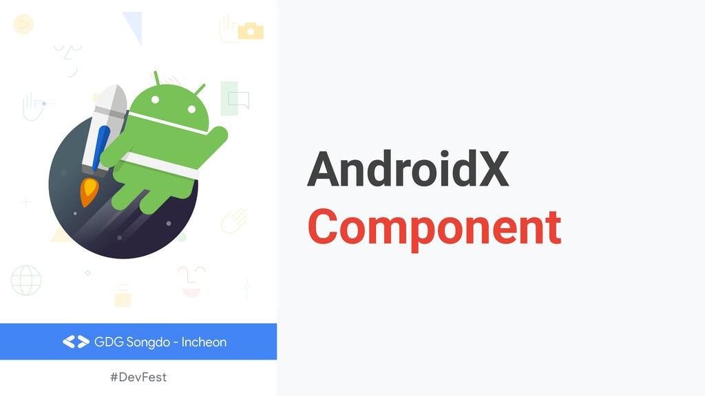 AndroidX Component GDG Songdo - Incheon