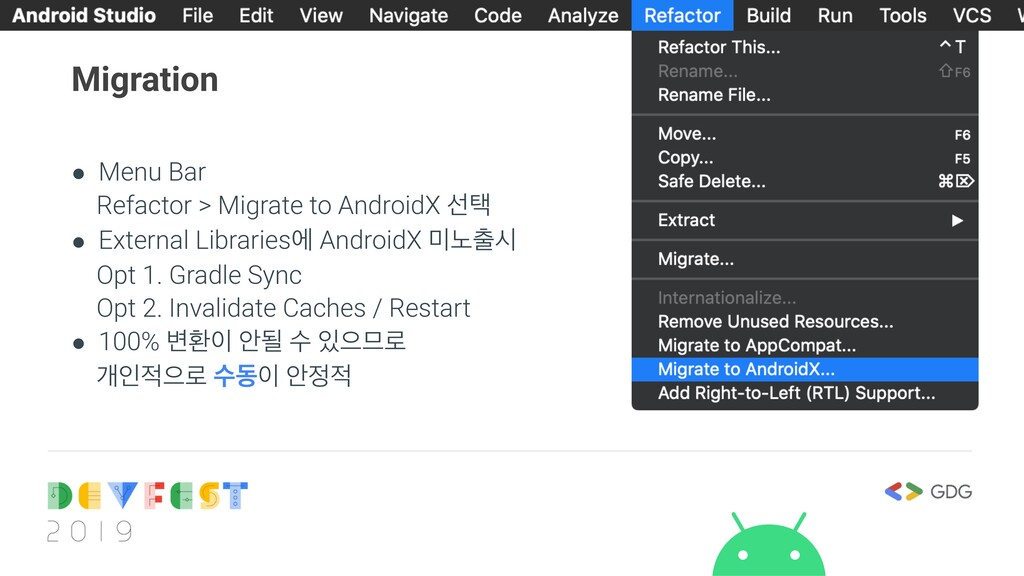 Migration ● Menu Bar Refactor > Migrate to Andr...