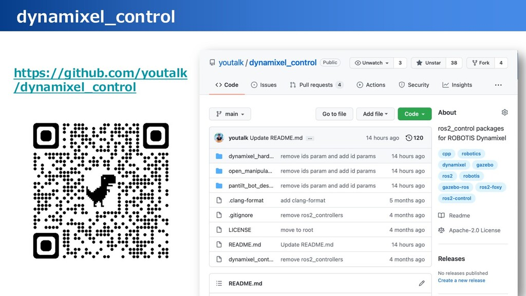 dynamixel_control 31 https://github.com/youtalk...