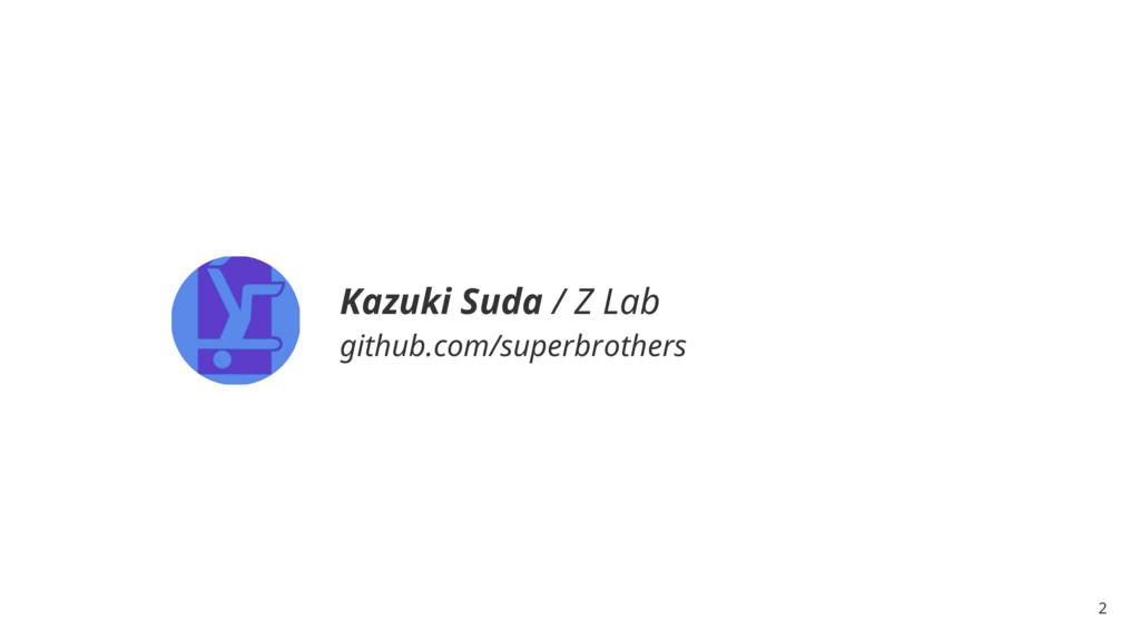 2 Kazuki Suda / Z Lab github.com/superbrothers