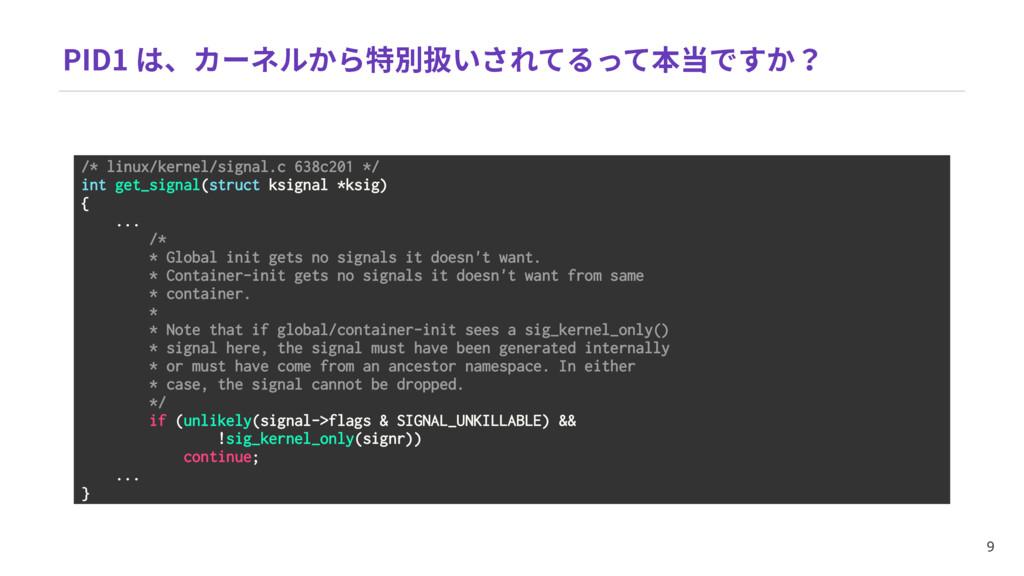 1*%כծؕ٦طַٕ暴ⴽ䪔ְׁגג劤䔲דַׅ 9 /* linux/kernel...
