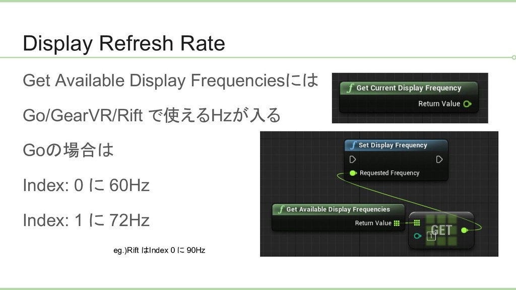 Display Refresh Rate Get Available Display Freq...
