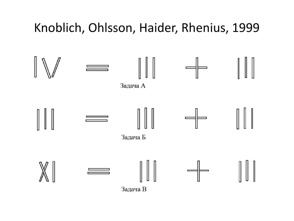 Knoblich, Ohlsson, Haider, Rhenius, 1999
