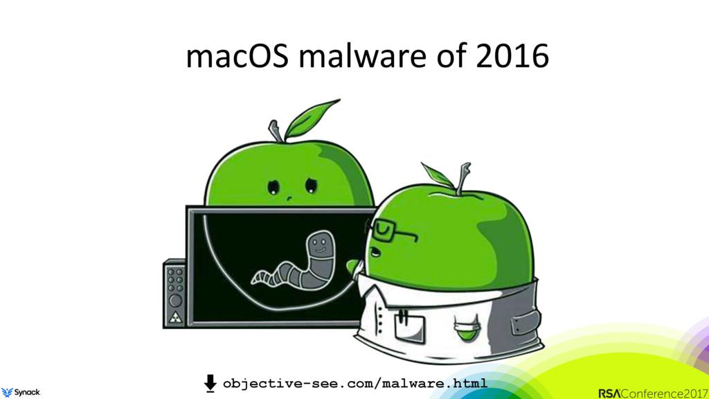macOS malware of 2016 objective-see.com/malware...