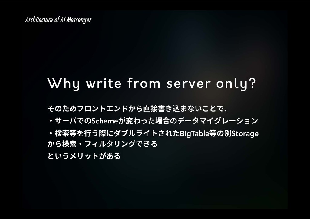 Why write from server only? ךؿٗٝزؒٝسַ湫䱸剅ֹ鴥...
