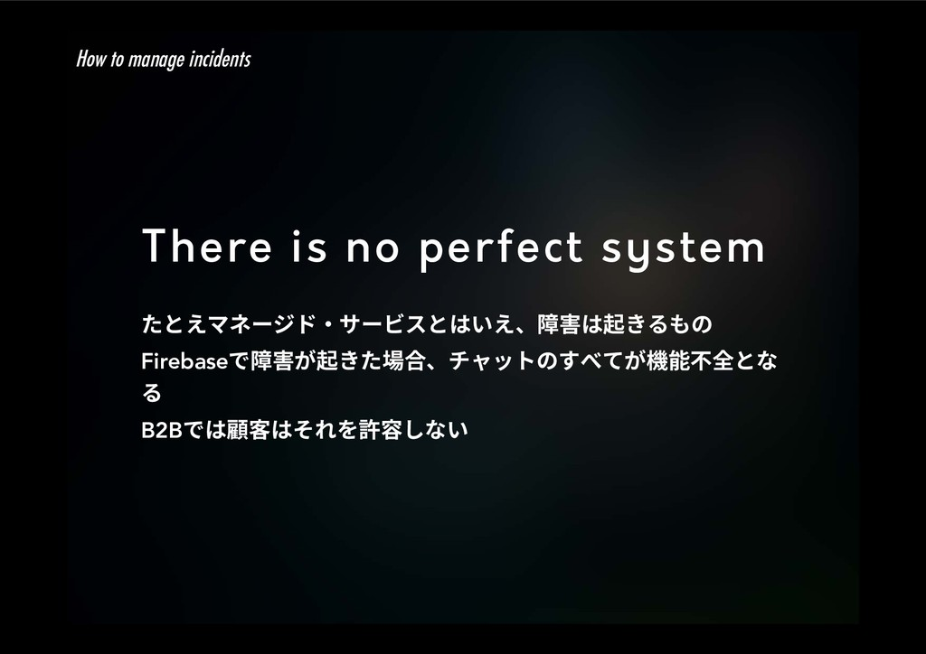 There is no perfect system ׋הִوط٦آس٥؟٦ؽأהכְִծꥺ...