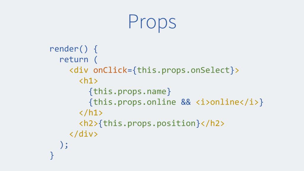 Props render() { return ( <div onClick={this.pr...