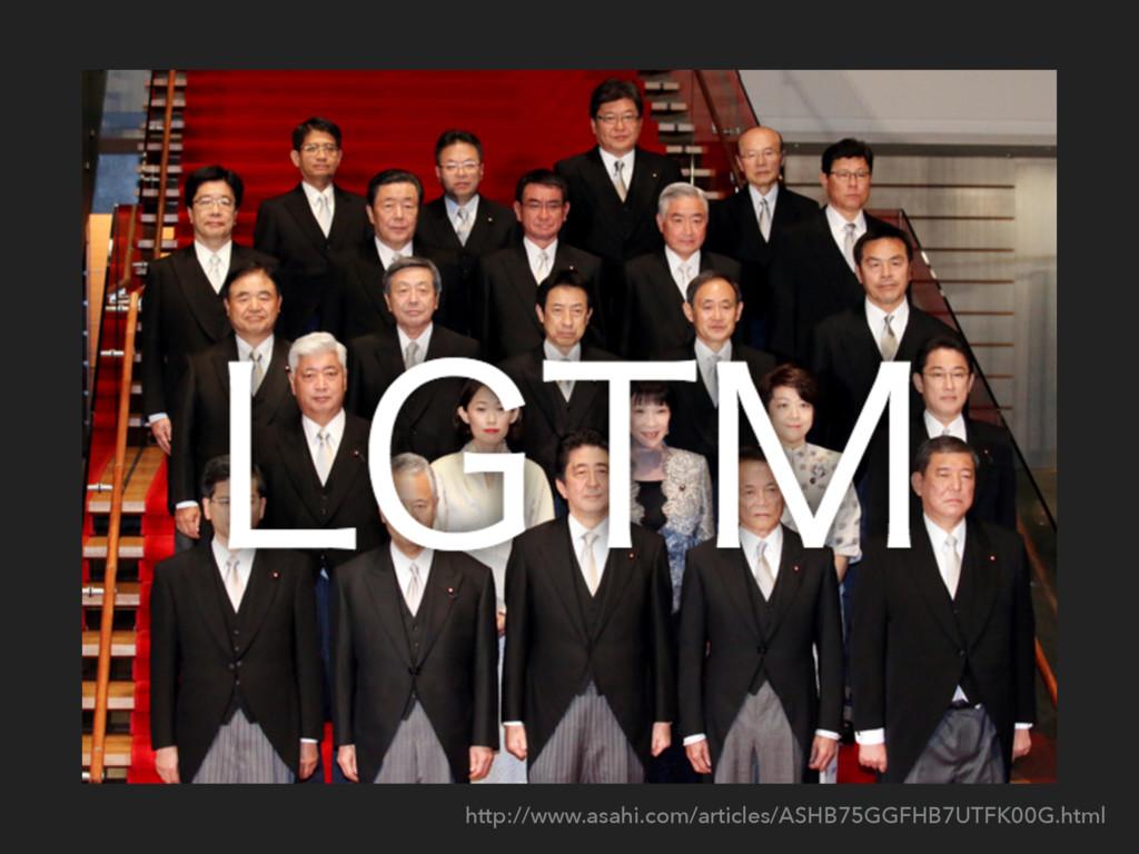 http://www.asahi.com/articles/ASHB75GGFHB7UTFK0...
