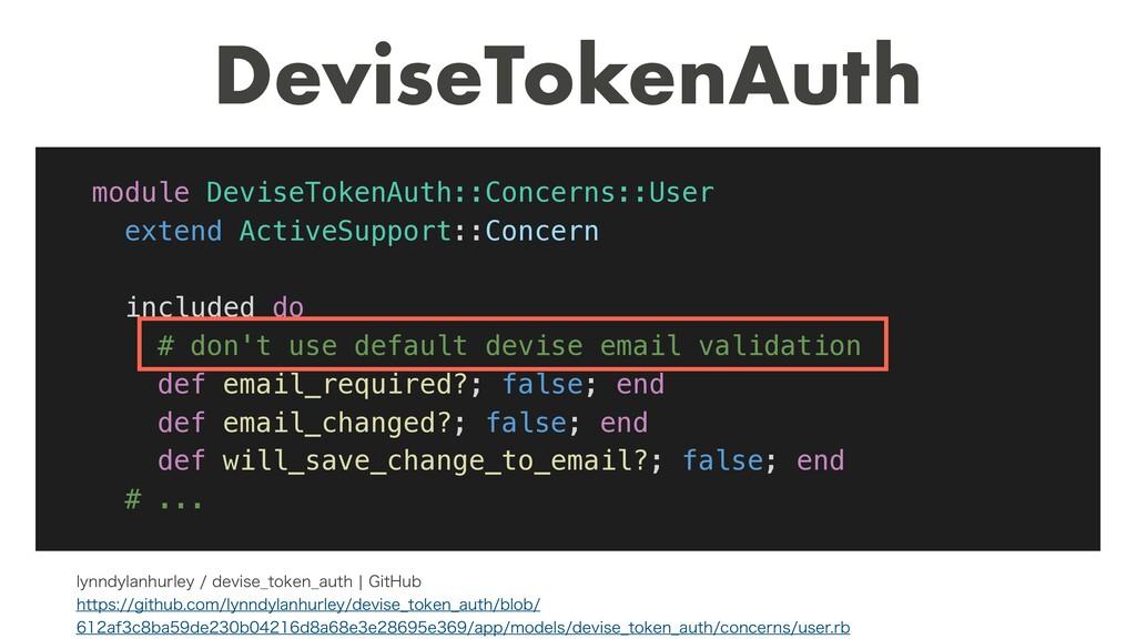DeviseTokenAuth module DeviseTokenAuth::Concern...