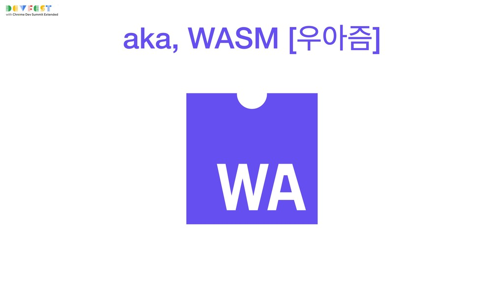 aka, WASM [ই્]
