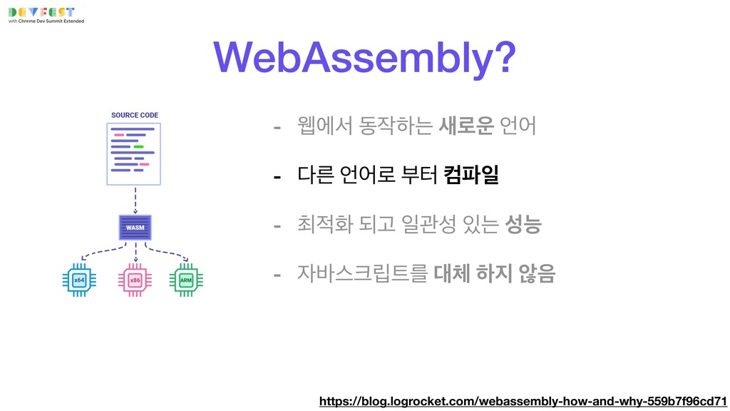 https://blog.logrocket.com/webassembly-how-and-...