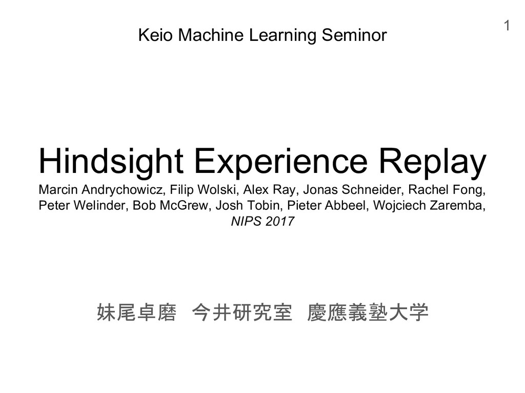 Hindsight Experience Replay Marcin Andrychowicz...