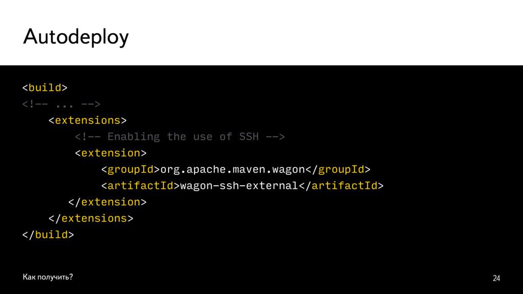 <build> <!-- ... --> <extensions> <!-- Enabling...