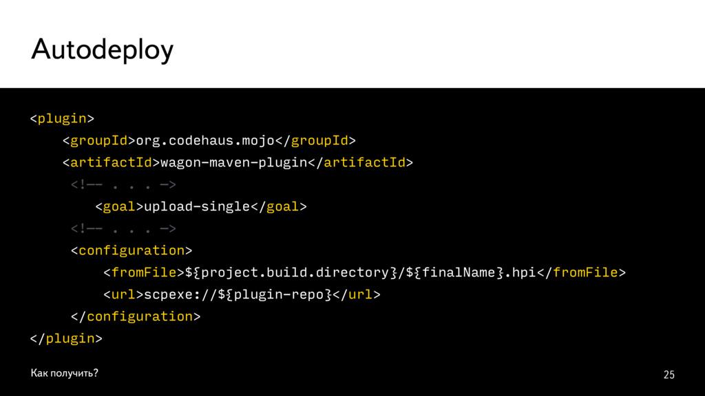 <plugin> <groupId>org.codehaus.mojo</groupId> <...