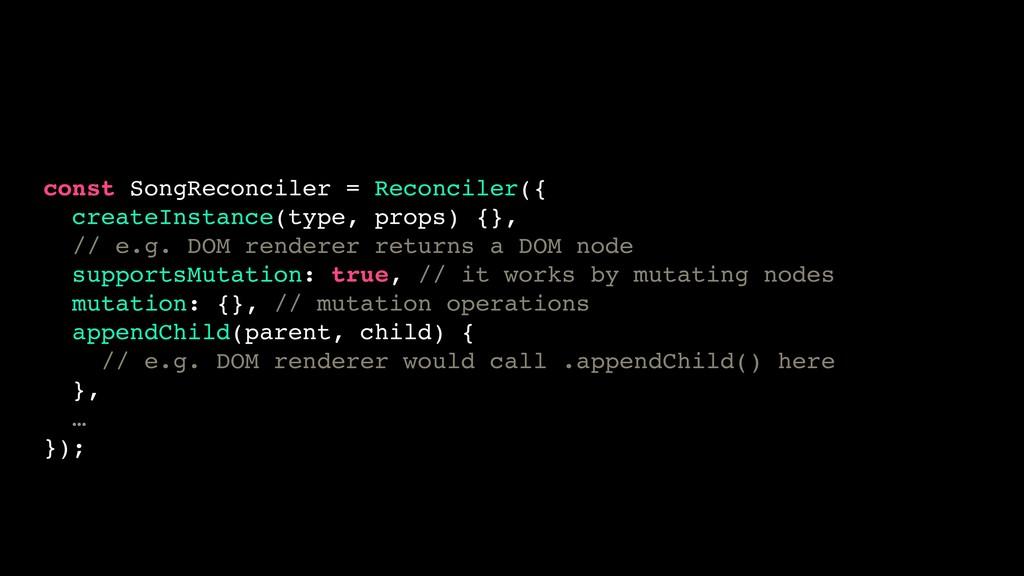 const SongReconciler = Reconciler({ createInsta...