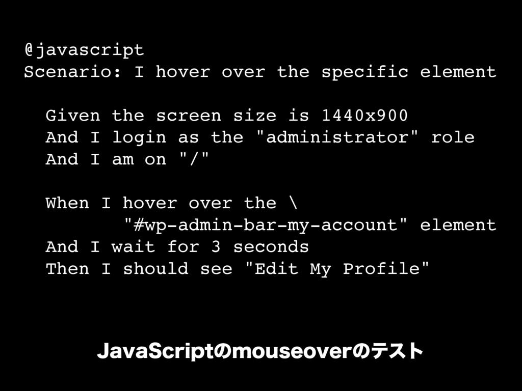@javascript Scenario: I hover over the specific...