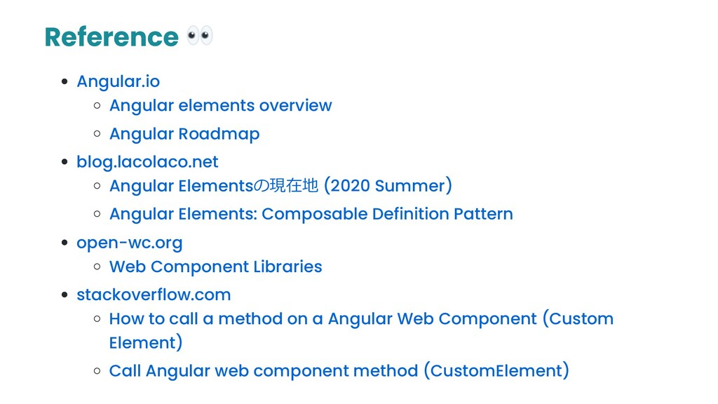 Reference Angular.io Angular elements overview ...