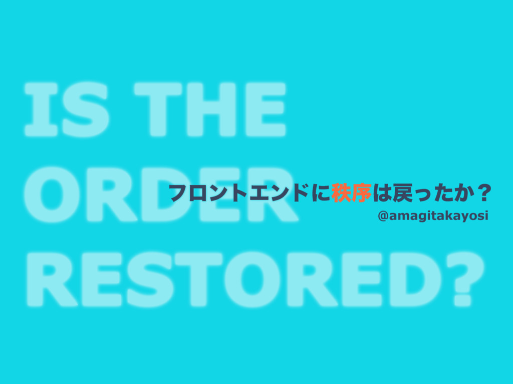 IS THE ORDER RESTORED? IS THE ORDER RESTORED?...