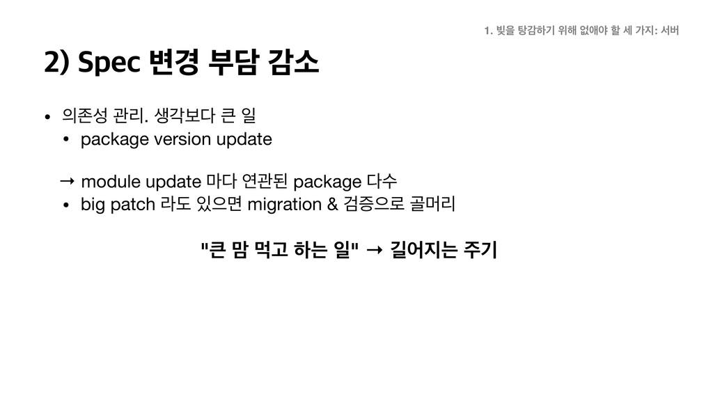 • ઓ ҙܻ. ࢤпࠁ  ੌ  • package version update →...