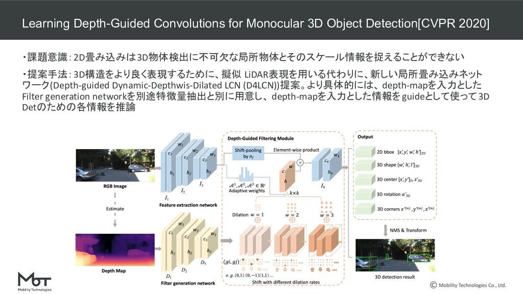 confidential Mobility Technologies Co., Ltd. Le...