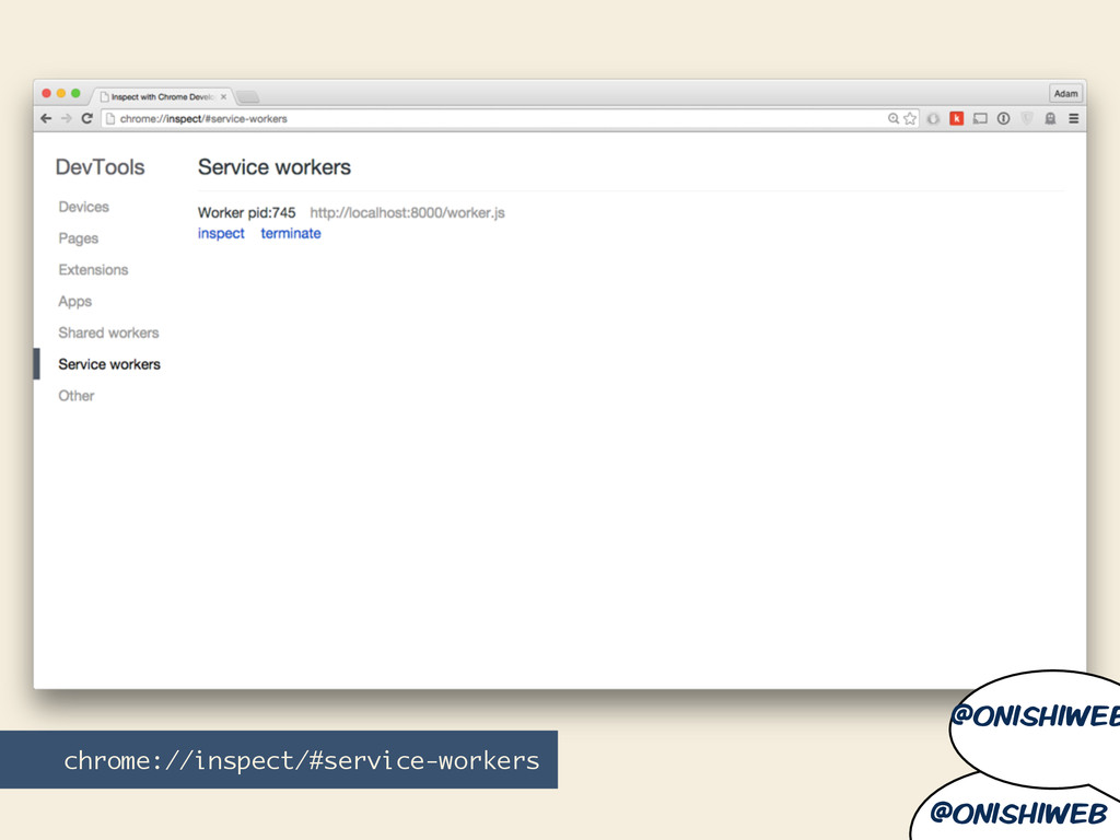 @onishiweb chrome://inspect/#service-workers @o...