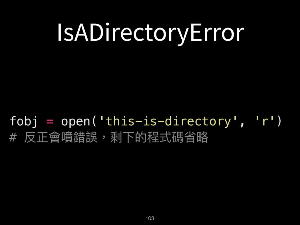 "*T""%JSFDUPSZ&SSPS fobj = open('this-is-director..."