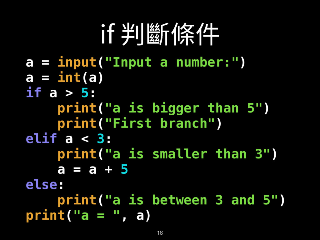 "JGⴼ倬哭⟝ a = input(""Input a number:"") a = int(a)..."