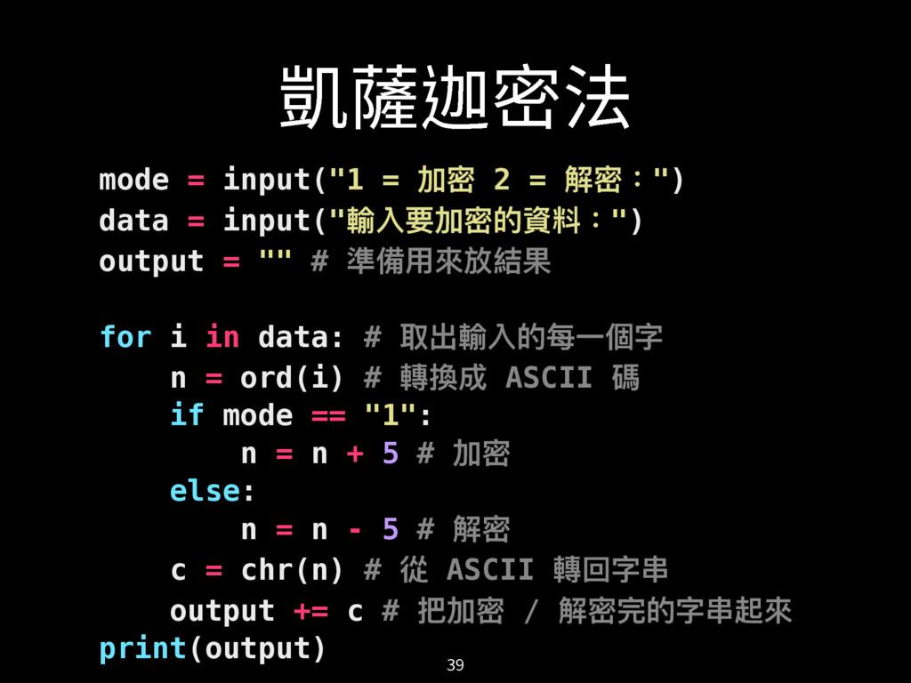 """⳯讍鶋㺙岁  mode = input(""""1 = ےੂ 2 = 薹ੂ物"""") data = ..."""